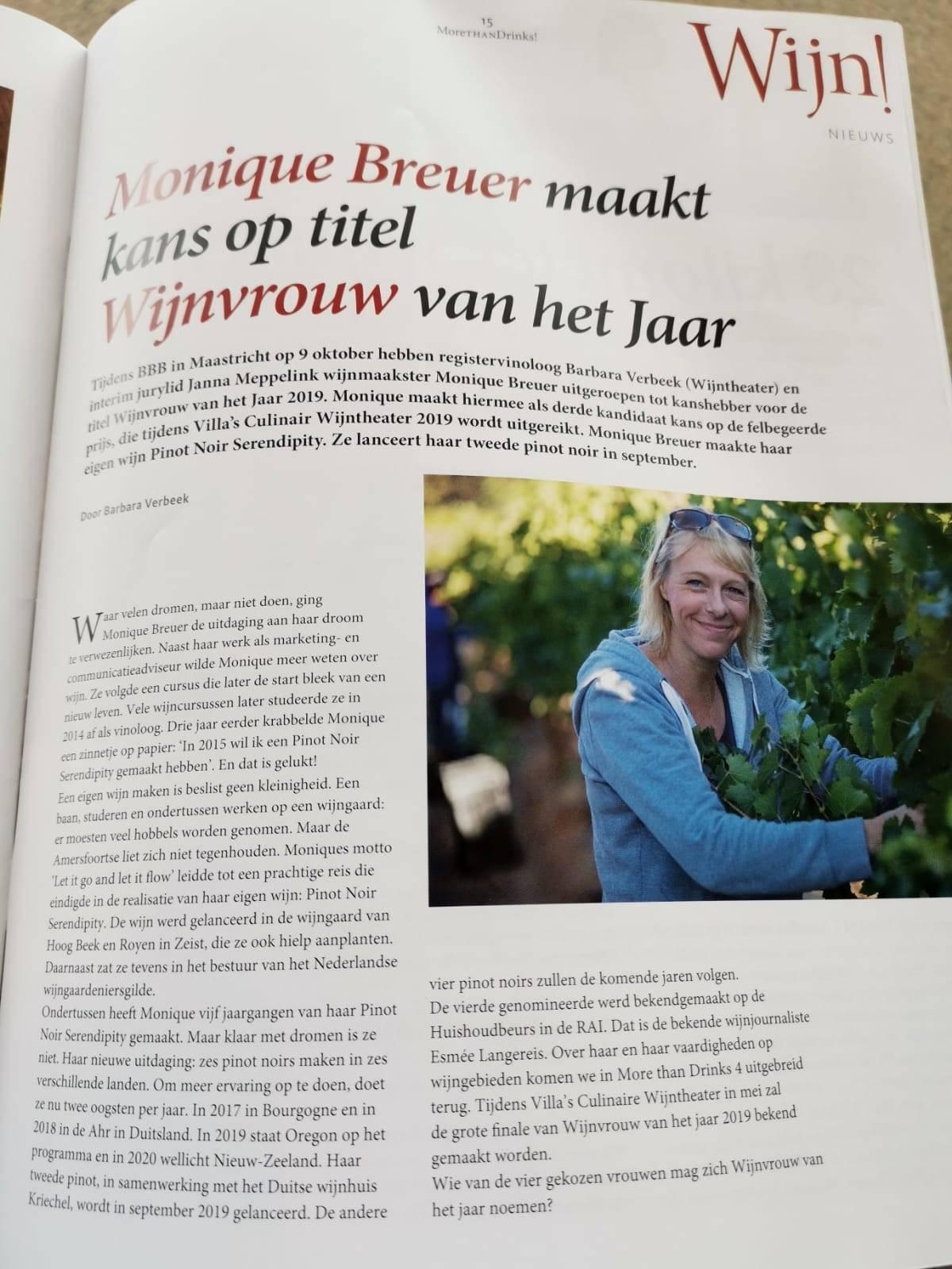 Serendipity Pinot Noir en wijnmaakster Monique Breuer - Wijnvrouw van het jaar 2019